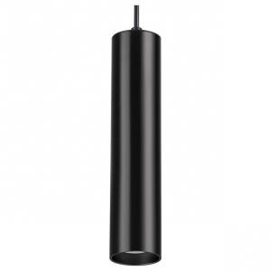 Подвесной светильник Odeon Light Corse 3872/1L