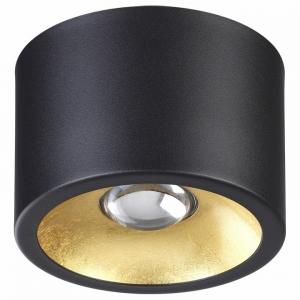 Накладной светильник Odeon Light Glasgow 3875/1CL