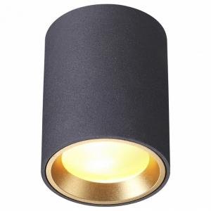 Накладной светильник Odeon Light Aquana 4205/1C