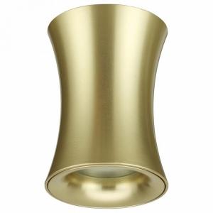 Накладной светильник Odeon Light Zetta 4226/1C