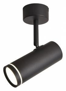 Светильник на штанге Omnilux Deruta OML-102209-12