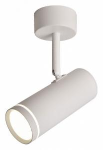 Светильник на штанге Omnilux Deruta OML-102219-12