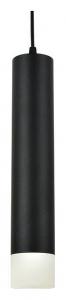 Подвесной светильник Omnilux Licola OML-102516-10