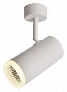 Светильник на штанге Omnilux Maratea OML-102609-20
