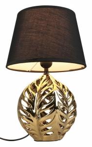 Настольная лампа декоративная Omnilux Murci OML-19514-01