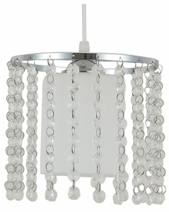 Подвесной светильник Rivoli Rosco Б0044353