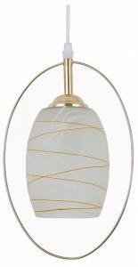 Подвесной светильник Rivoli Letiz Б0044466