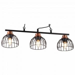 Подвесной светильник Rivoli Agerola Б0044781