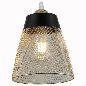 Подвесной светильник Rivoli Helma Б0047519