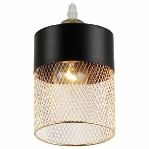 Подвесной светильник Rivoli Hulda Б0047523