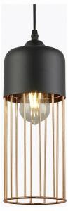 Подвесной светильник Rivoli Josefine Б0047530
