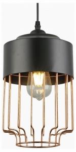 Подвесной светильник Rivoli Marlis Б0047531