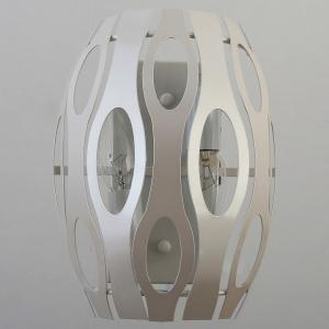 Накладной светильник Rivoli Meike Б0047925