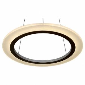 Подвесной светильник Stilfort Neo 2088/71/01C