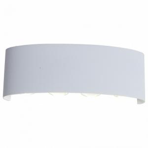 Накладной светильник ST-Luce SL089 SL089.501.08
