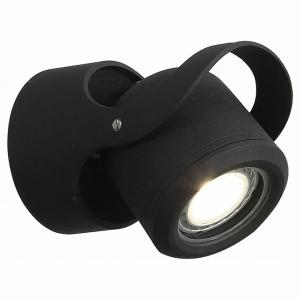 Светильник на штанге ST-Luce Round SL093.401.01