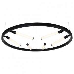 Подвесной светильник ST-Luce Bisaria SL393.403.06