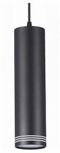 Подвесной светильник ST-Luce Cerione ST101.433.12
