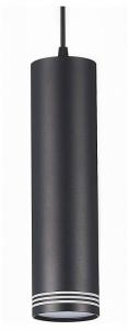 Подвесной светильник ST-Luce Cerione ST101.443.12