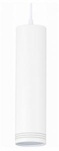 Подвесной светильник ST-Luce Cerione ST101.533.12