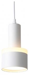 Подвесной светильник ST-Luce Panaggio ST102.503.12