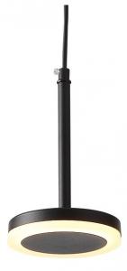 Подвесной светильник ST-Luce Ciamella ST104.403.06
