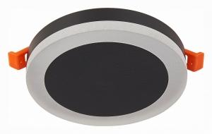 Встраиваемый светильник ST-Luce Ciamella ST104.442.06