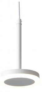 Подвесной светильник ST-Luce Ciamella ST104.503.06