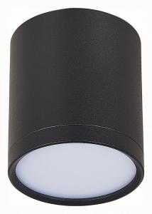 Накладной светильник ST-Luce Rene ST113.432.05