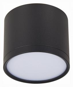 Накладной светильник ST-Luce Rene ST113.432.09