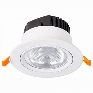 Встраиваемый светильник ST-Luce Miro ST211.548.15.24
