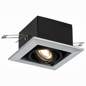 Встраиваемый светильник ST-Luce Hemi ST250.148.01
