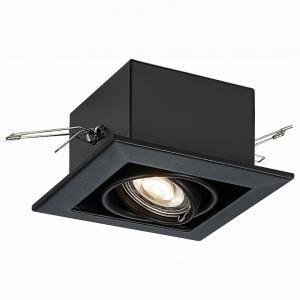Встраиваемый светильник ST-Luce Hemi ST250.448.01