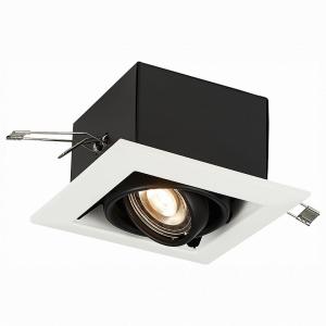 Встраиваемый светильник ST-Luce Hemi ST250.548.01