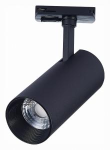 Светильник на штанге ST-Luce Mono ST350.436.15.24