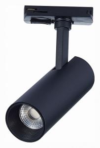 Светильник на штанге ST-Luce Mono ST350.446.10.24