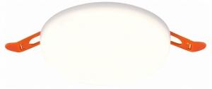 Встраиваемый светильник ST-Luce 700 ST700.538.16
