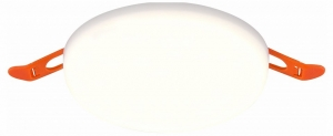 Встраиваемый светильник ST-Luce 700 ST700.548.16