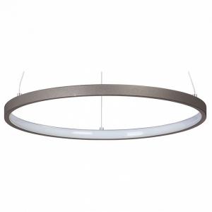 Подвесной светильник Vitaluce V4600 V4600-9/1S